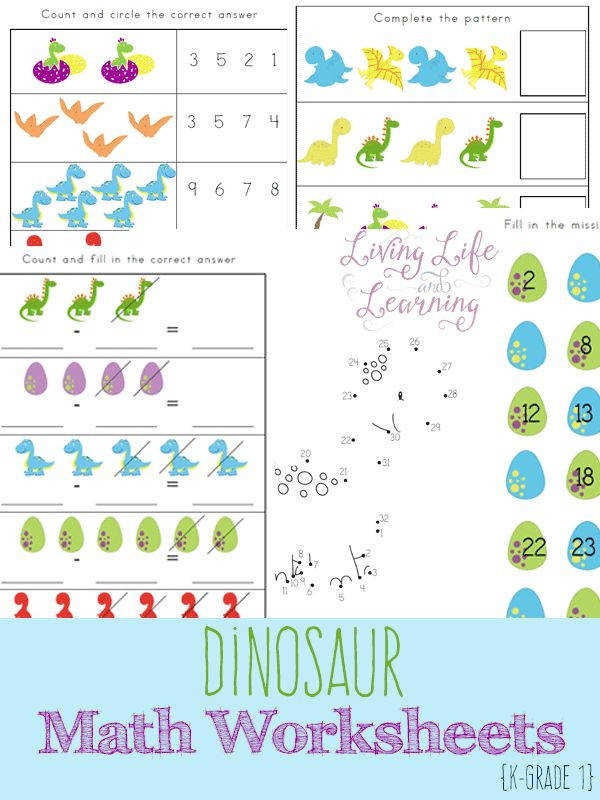 Free Dinosaur Kindergarten Math Worksheets