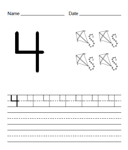 Printable Math Worksheets