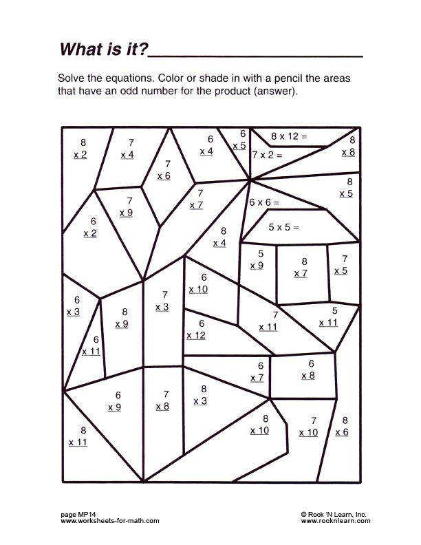 multiplication coloring printable middle school math worksheets multiplication printable coloring pages