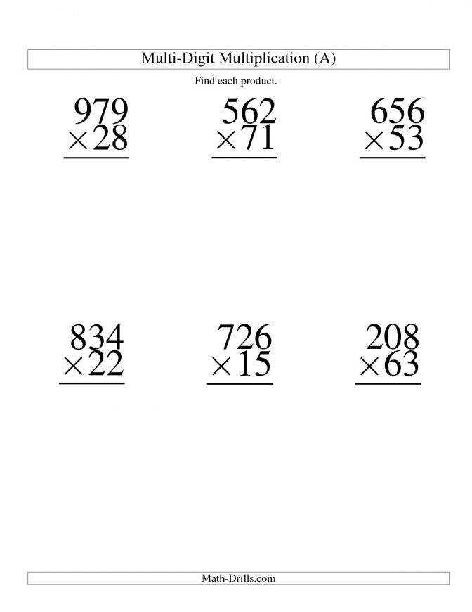 Multiplying Three Digit By Two 6 Per Page A Multiplication Worksheets Fun Multiplication 0302 06 00