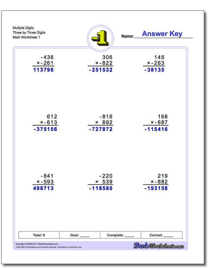 Math Worksheets for Multi Digit Multiplication