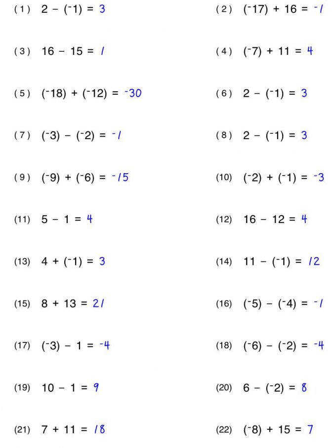 Worksheet Works Solving Multi Step Equations Variables Both 8th Grade 2 Workshee Solving Multiple Step