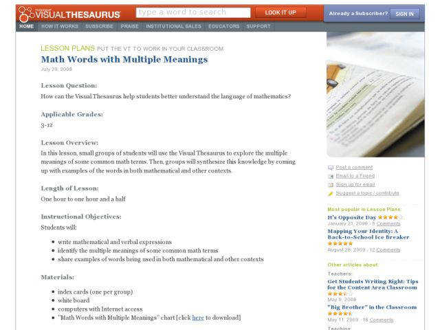 Math Words with Multiple Meanings 3rd 12th Grade Lesson Plan