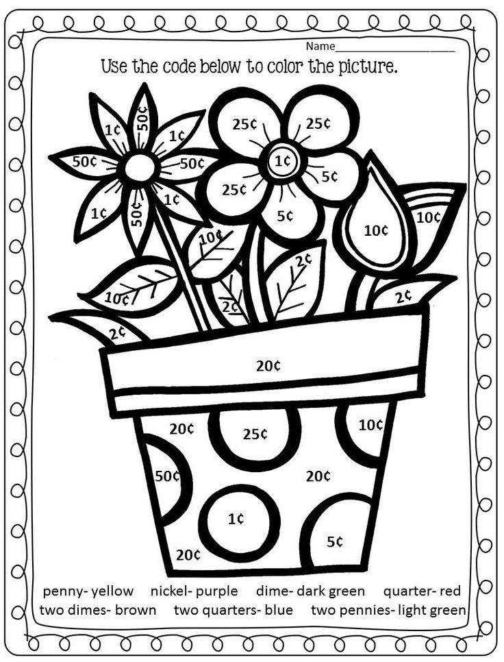 math coloring pages 4th grade best 25 math coloring worksheets ideas on pinterest first grade free