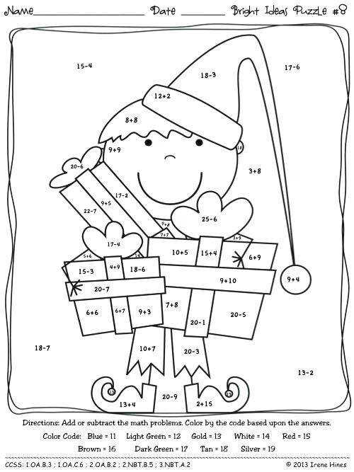 free multiplication coloring sheets 3rd grade math pages ideas addition worksheets