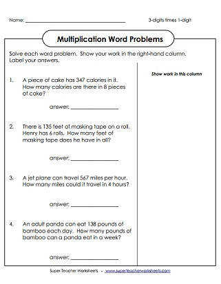 Multiplication Word Problem Worksheets