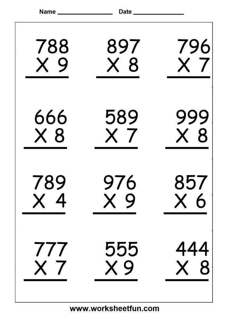 4 Digit Multiplication WorksheetsBenderos Printable Math