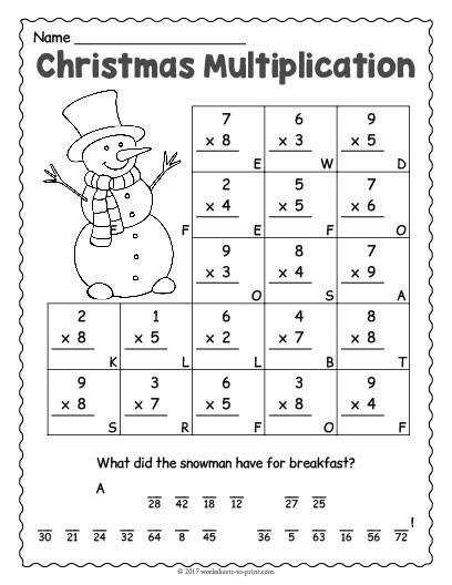 christmas multiplication worksheet
