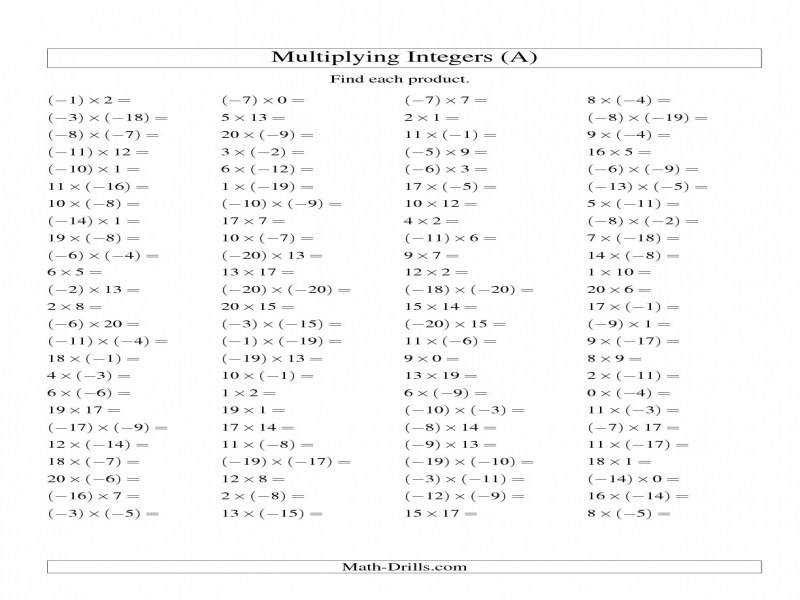 Multiplying Integers Mixed Signs Range 20 To 20 A