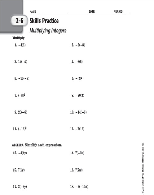 multiplying integers worksheet. Black Bedroom Furniture Sets. Home Design Ideas