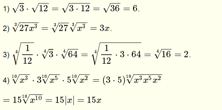 Questions With Answers Use the above multiplication formula to simplify the following expressions