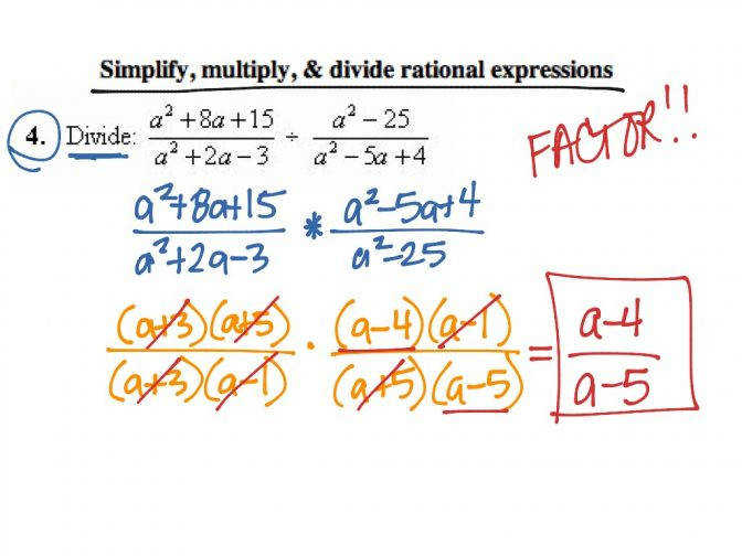 Showme Simplify Rational Expressions Last Thumb Multiplication And Division Rational Expressions Worksheets Worksheet Medium