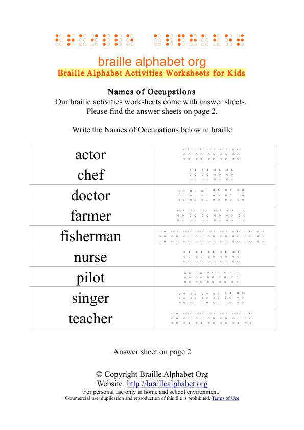 Kids Braille Occupation Names Worksheet