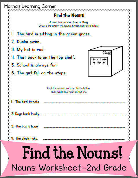 Find the Nouns Worksheet for 2nd Graders