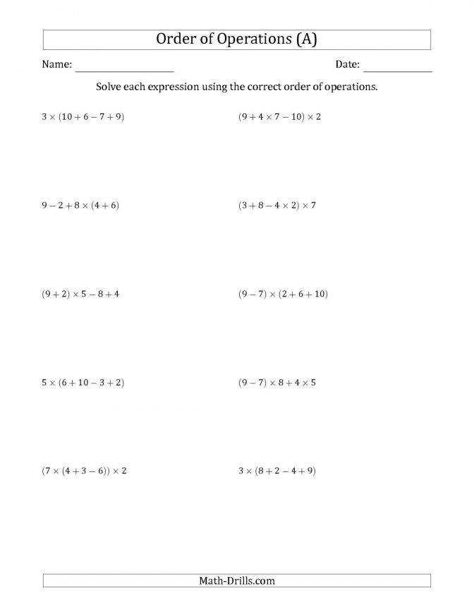 Order Operations With Whole Numbers Multiplication Addition Mixed Integer And Subtraction Worksheets Ooo Mas Integers