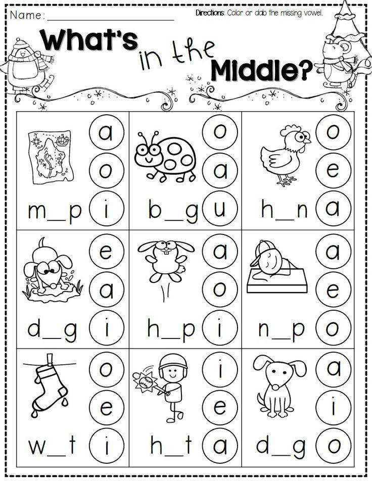 FREEBIE Over a dozen winter themed printable pages for Kindergarten Includes pages for math reading and writing