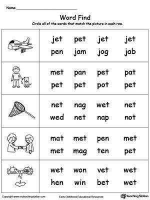 FREE Picture Word Find ET Words Worksheet Topics Phonics