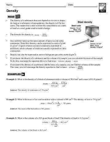 Cpo Physical Science Worksheets The and Most prehensive