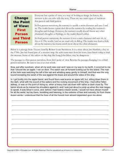 Change the Point of View Worksheet