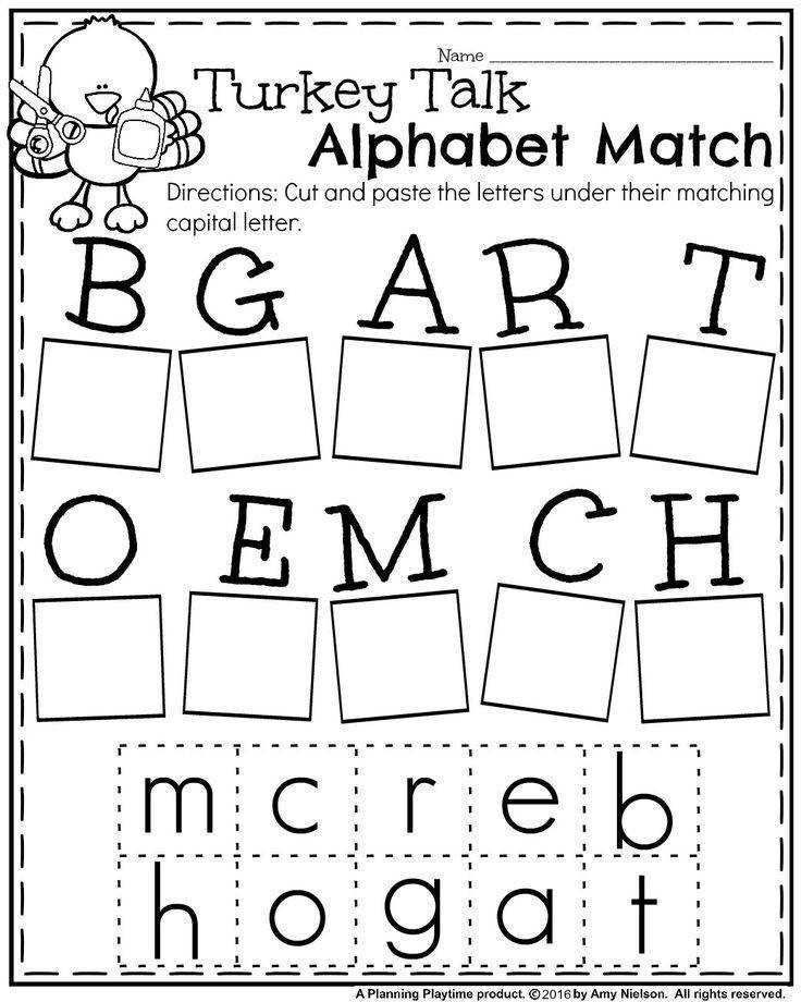 FREE Fall Kindergarten Worksheet for November Turkey Alphabet Match