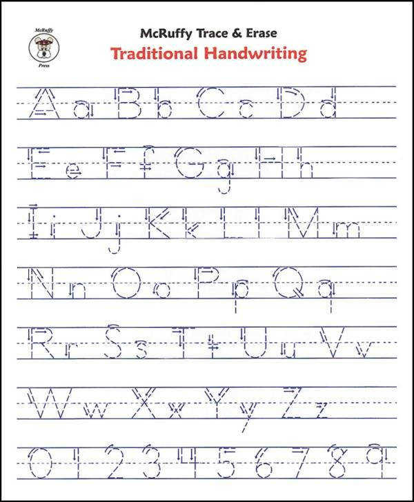 Free Printable Alphabet Writing Worksheets For Kindergarten 1