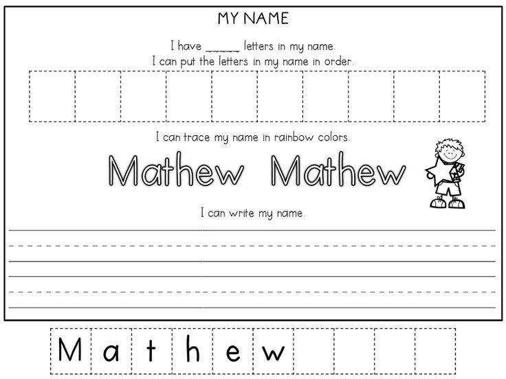 Free Name Tracing Worksheets For Preschool free name tracing worksheets for preschool free name tracing worksheets for preschoolers to her with