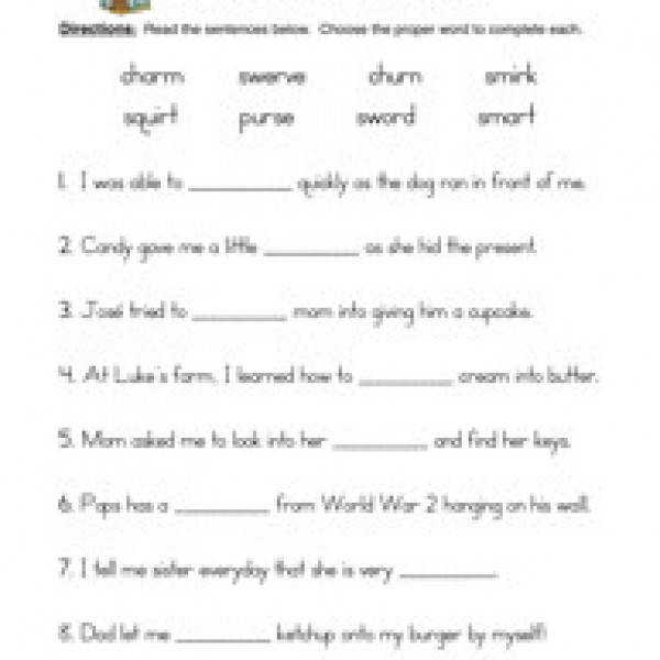 Printable R Controlled Worksheets