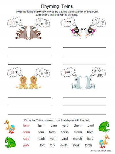 Sample pages from this packet — click to view larger r controlled vowels phonics reading worksheets