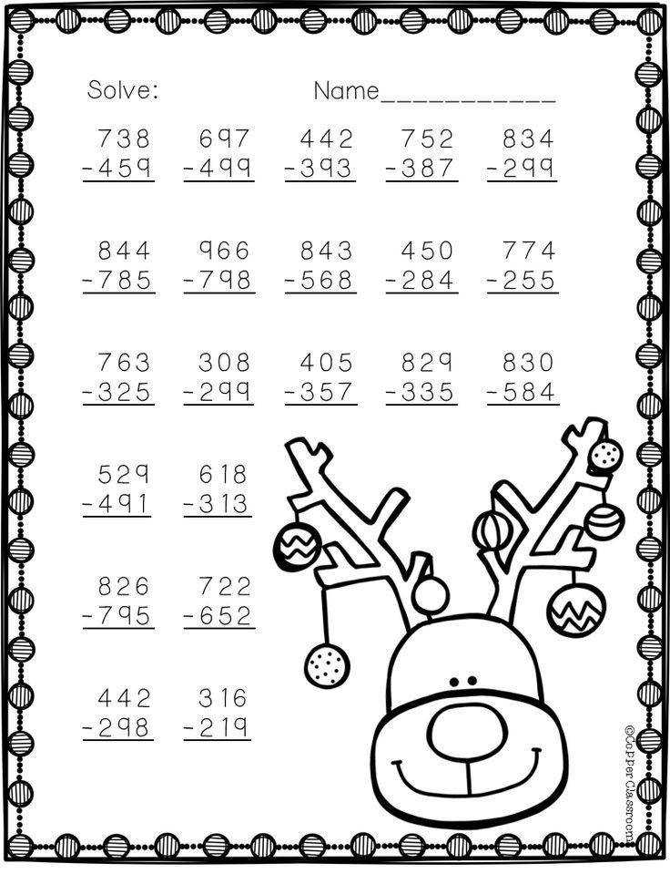 Free 3 Digit Subtraction with Regrouping Worksheets CCSS 3
