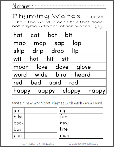 Rhyming Words Worksheet for Kindergarten Free to print PDF file
