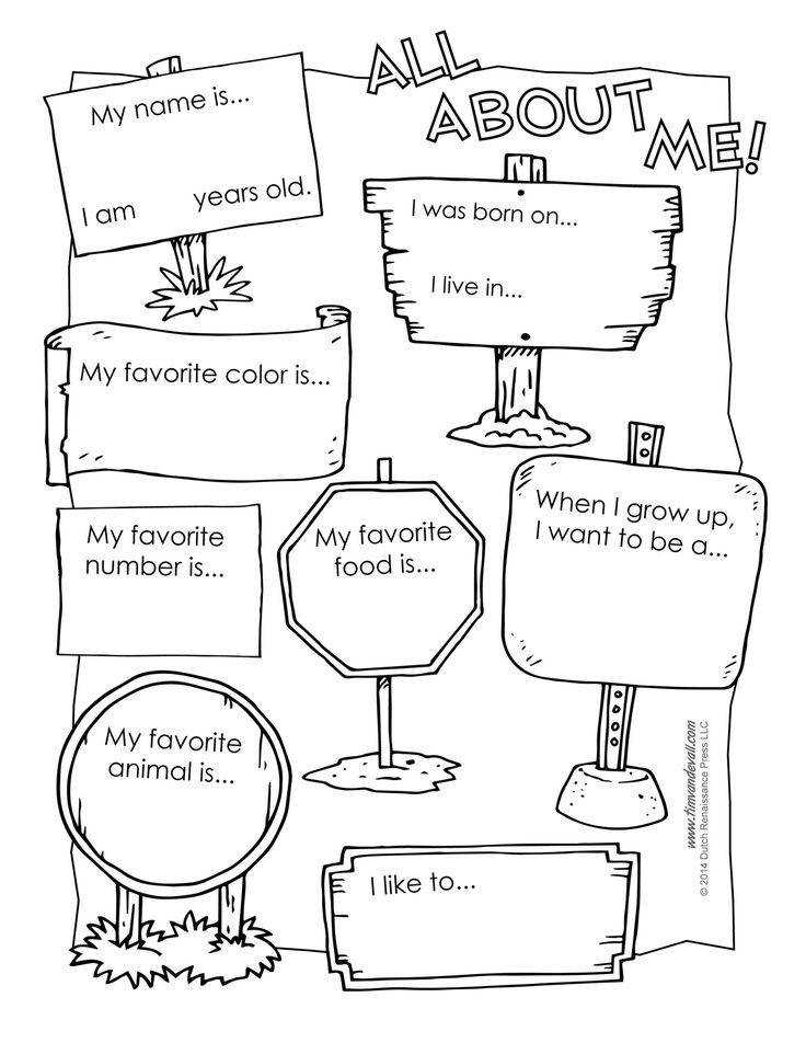"An ""All About Me"" worksheet for elementary school classrooms"
