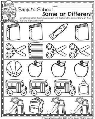 Back to School Preschool Worksheets Same or Different
