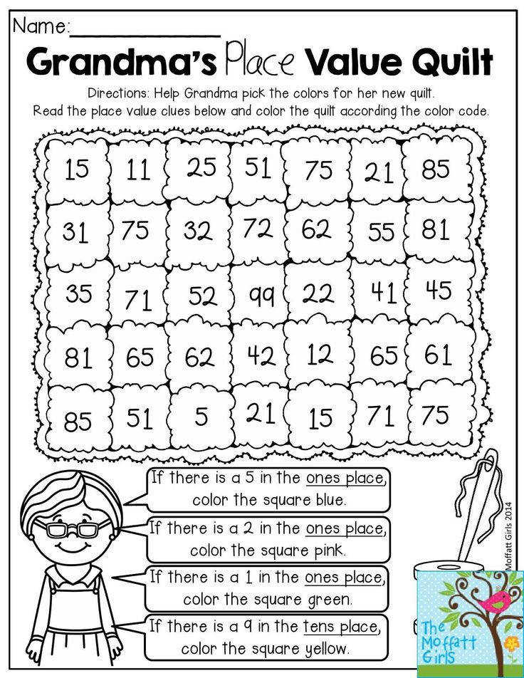 Grandma s Place Value Quilt Help Grandma pick the colors for her quilt according to place value Such a fun way to practice place values in Grade