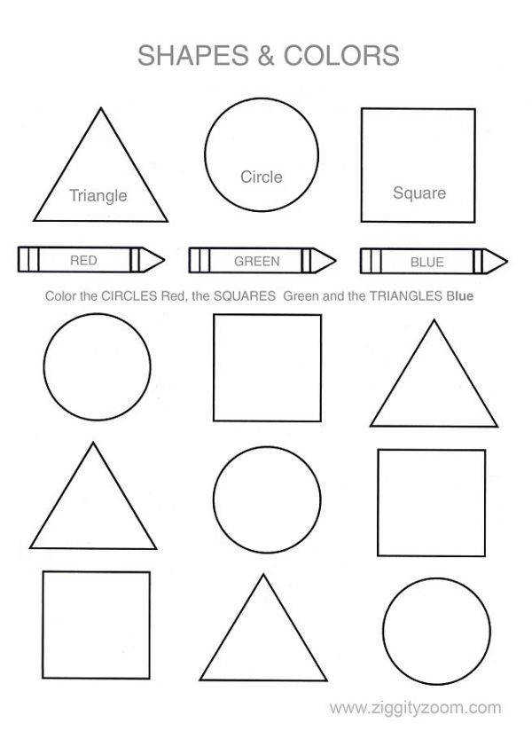 Advertisement Printable Shapes and Colors worksheet
