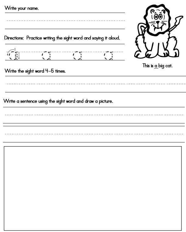 We created free printable sight word worksheets to help children practice writing sight words