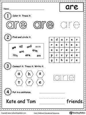 FREE Learning Sight Word ARE Worksheet Practice recognizing the sight word