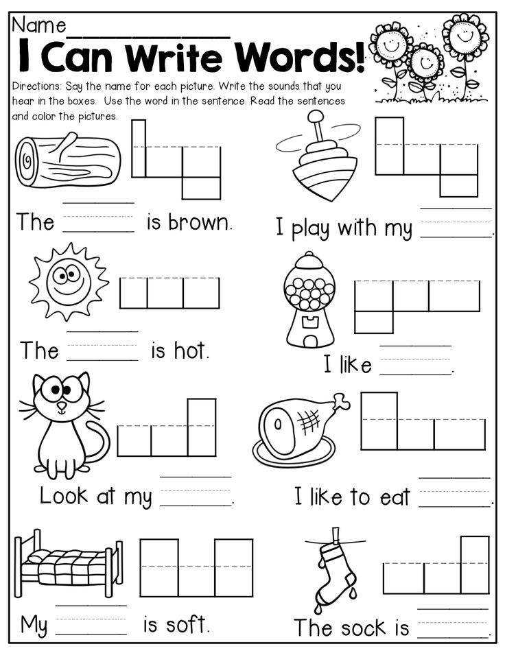 Read and write simple words with simple sentences