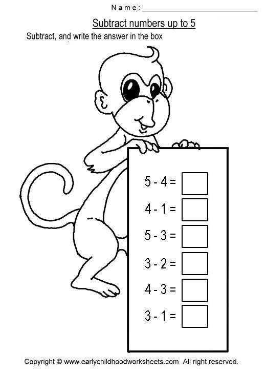 Horizontal subtraction Worksheet