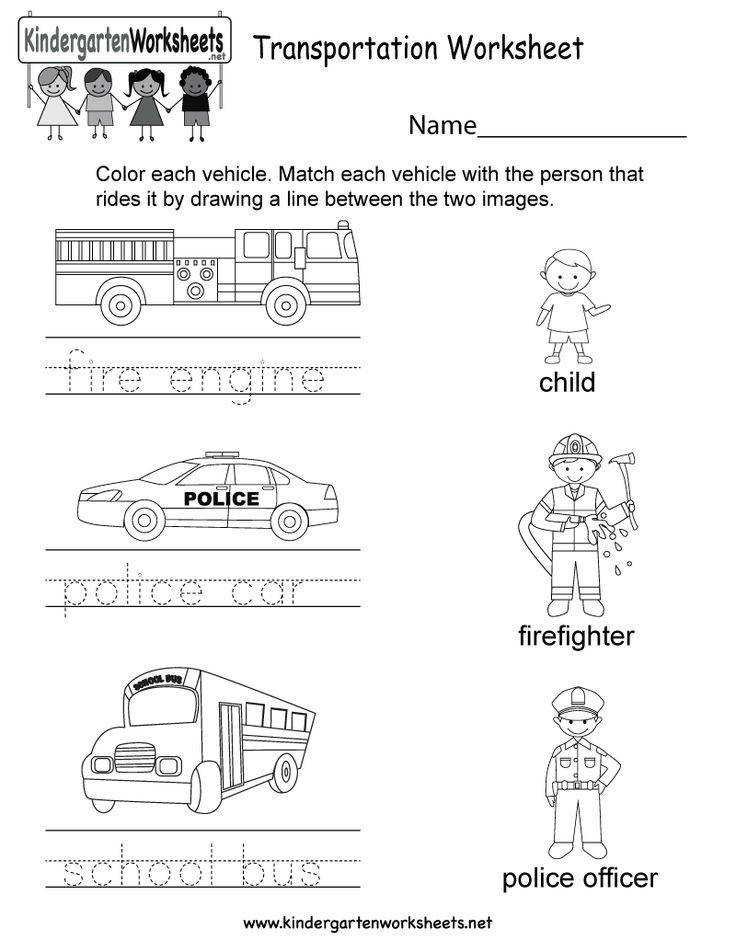 This is a fun transportation worksheet that can be colored and traced You can Transportation WorksheetSocial Stu s