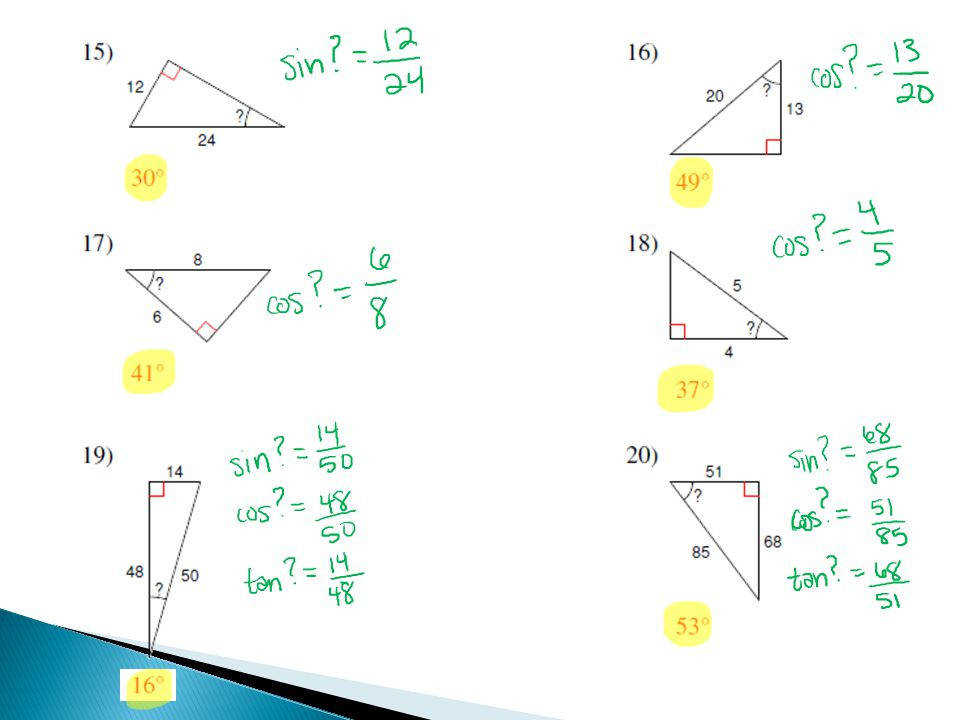 Solving Right Triangles Worksheet Homeschooldressage