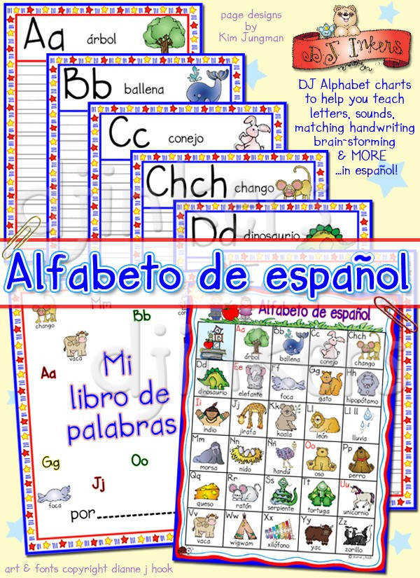 Spanish alphabet worksheets
