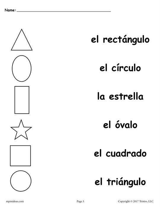 Black & White Spanish Shapes Matching Worksheet Page 1