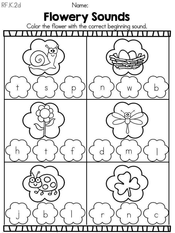 Flowery Sounds Color the flower with the matching beginning sound Part of the Spring Kindergarten Literacy Worksheets