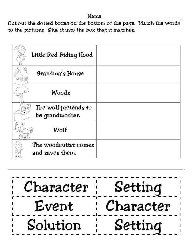 First Grade Funtastic Little Red Riding Hood Story Elements WorksheetStory