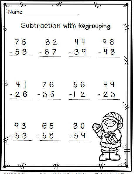 Christmas math 2 digit subtraction with regrouping FREE 2
