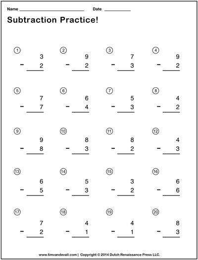 Printable Subtraction Math Worksheets