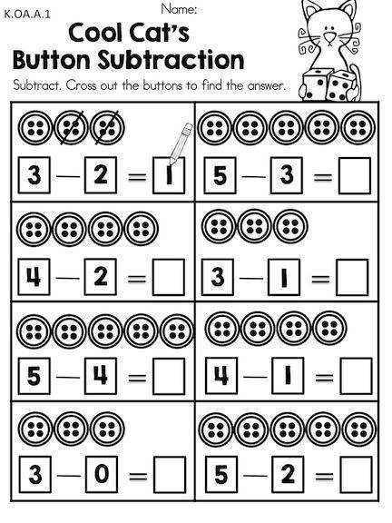 Cool Cat s Button Subtraction Part of the Cool Cats in Kindergarten Math & Literacy Worksheets Packet Matematyka Pinterest
