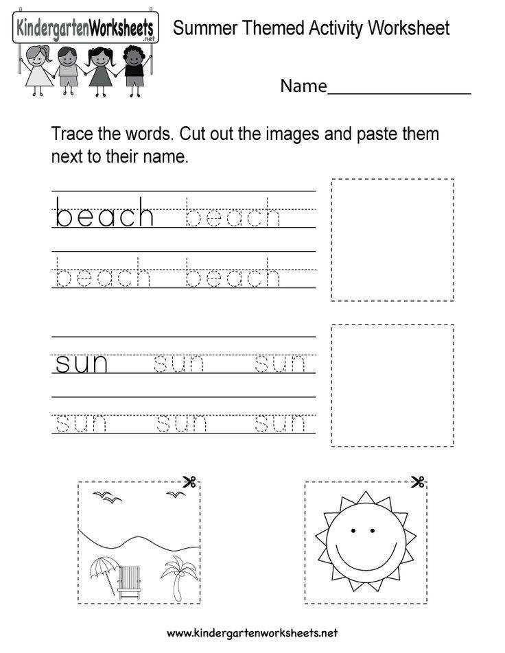 This is a fun summer vocabulary worksheet for kindergartners Kids can have fun coloring and