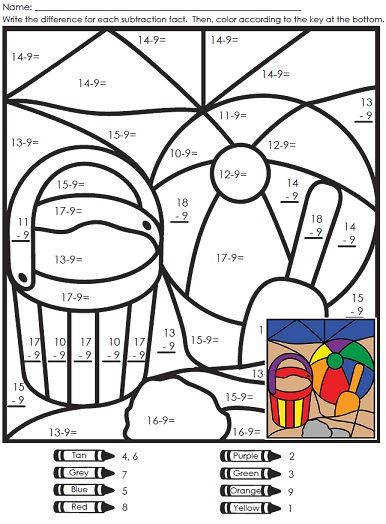 Super Teacher Worksheets has a large selection of printable worksheets to celebrate the summer season