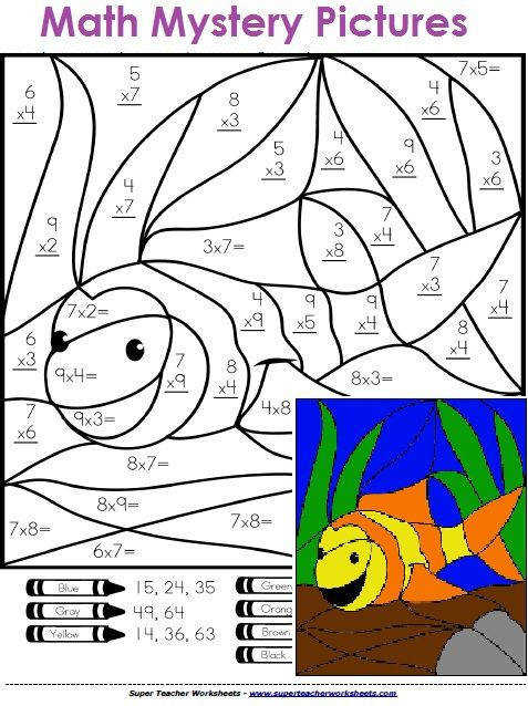 Math Mystery Solve the basic math problems and color to reveal a hidden picture · Math Multiplication WorksheetsTeacher